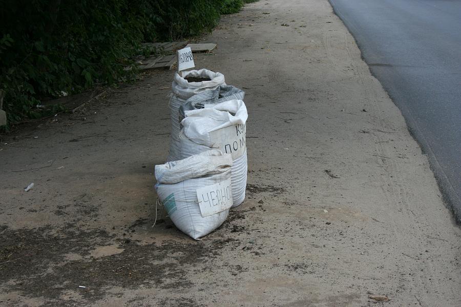 ерзовский бетон