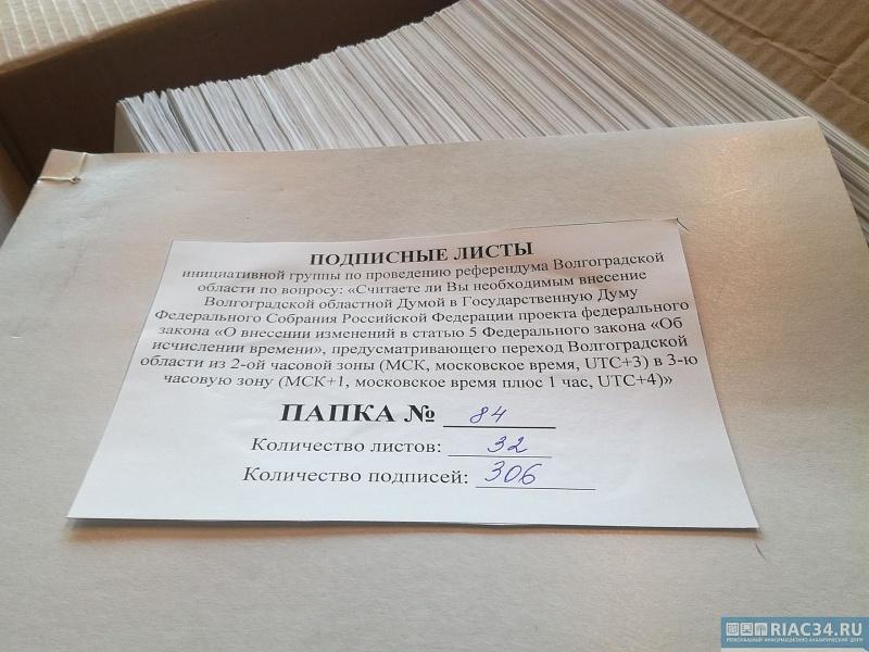 Под Волгоградом ОПГ изготавливала фиктивные документы онесуществующих ДТП