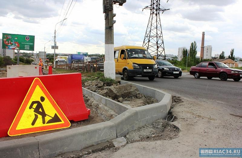 На «Безопасные икачественные дороги» вВолгограде истратят 2,4 млрд руб.