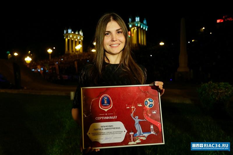 «Русская торпеда» Лариса Ильченко стала послом ЧМ-2018 отВолгограда